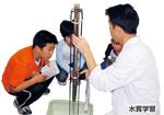 水質実験等体験学習