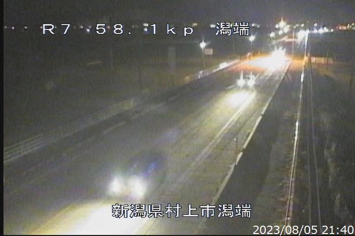 国道7号 村上市潟端(下助渕)